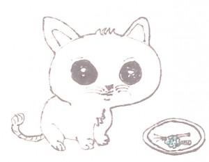 Vegetarische kat